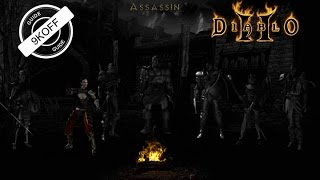 Diablo 2: билд мелишная ассасинка ( martial arts assassin )