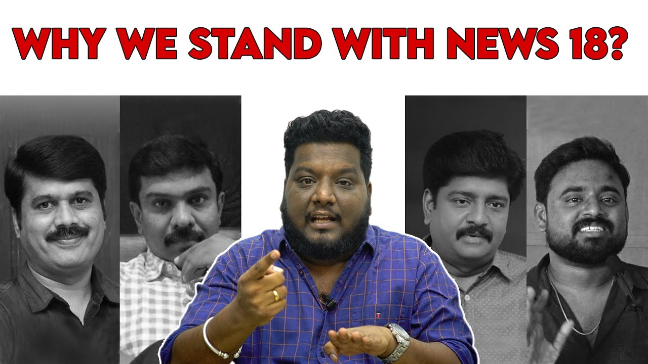 We stand for freedom of speech  | Ft. Nakkalites & Black Sheep