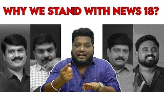 We stand for freedom of speech | Ft. Nakkalites & Black Sheep