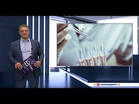 Доктор Мясников о лекарстве от COVID-19