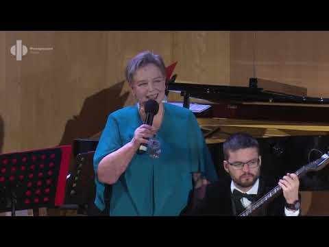 Концерт оркестра Онего в Пермской государственной филармонии ноябрь 2018 года