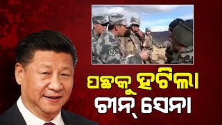 India-China Standoff- Chinese troops pull back 2 km from Patrolling Point 14 in Galwan