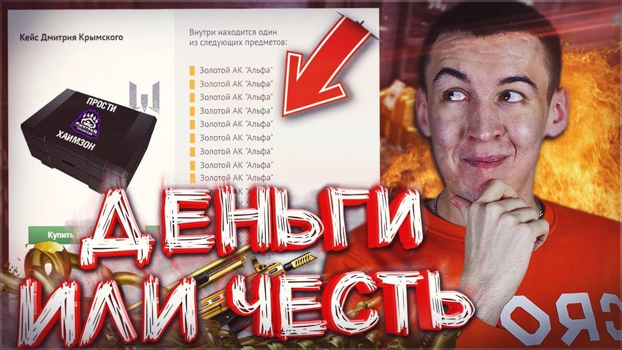 Казино Вулкан с 50 рублей - Сколько можно выиграть ? Игровой автомат Клубника