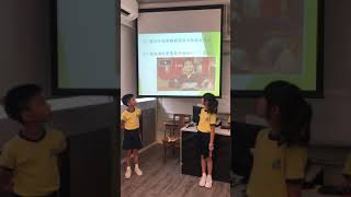 Publication Date: 2019-08-16 | Video Title: 聖公會榮真小學 - 製作機械手