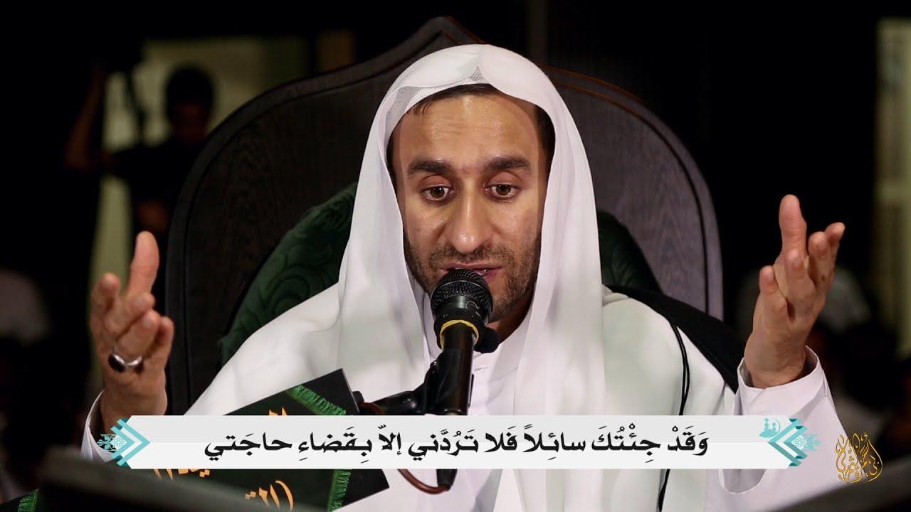 تحميل دعاء ابي حمزة الثمالي بصوت عبدالحي قمبر