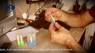 Фрезы по алюминию УЙ - Dag tools - Milling cutter for aluminium and UY - Dag tools