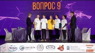 """""""Поколение У"""" (сезон 2, игра №11, четвертьфинал): ФТЛ - ГЭЛ"""
