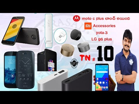 tech news # 10  xiaomi accessories ,oneplus 5 launch ,yota 3 specs ,moto c plus etc