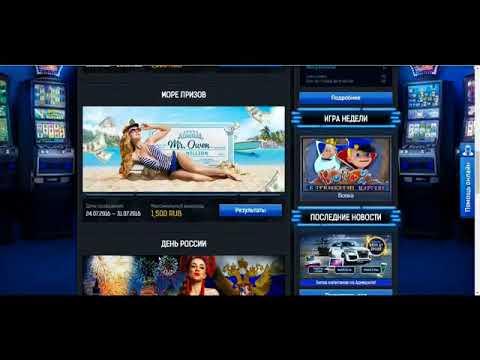 Admiral demo скачать игровые автоматы голден интерстар.ключи к каналом