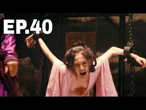 ดูหนังออนไลน์ - มังกรหยก ศึกเทพอภินิหารจ้าวอินทรี EP40 (ซับไทย) หนังใหม่ ช่อง7HD