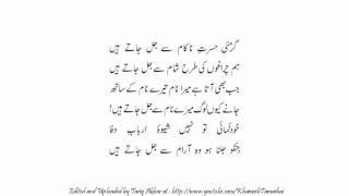 qateel: garmi-e hasrat-e: mehdi hassan قتیل شفائی : گرمیٔ حسرتِ : مہدی حسن