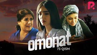 Omonat (o'zbek serial) | Омонат (узбек сериал) 73-qism