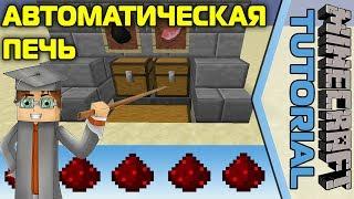 видео Ид Предметов Майнкрафт Pocket Edition 152