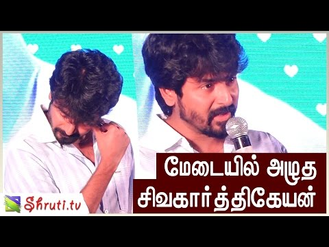 Please allow us to work - Sivakarthikeyan burst out of tears - very emotional Speech