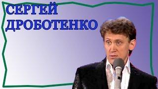Сергей Дроботенко, юморина розыгрыш с баней.