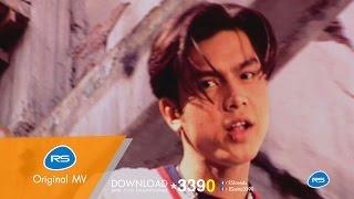 สมชายฯ (สมชายจดปลายเท้า) : เต๋า สมชาย | Official MV
