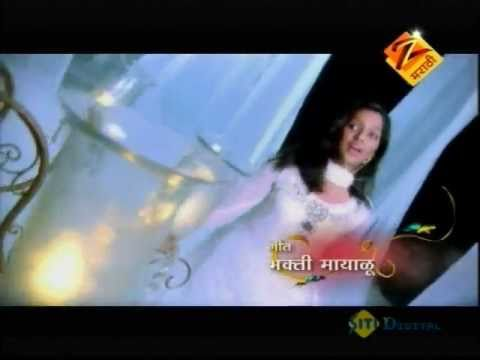 Abhaas Ha  Marathi Serial  Zee Marathi Tv Show  Title Track