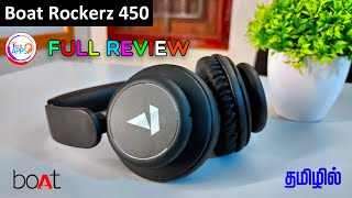 Boat Rockerz 450 🔊🔊🔊 Earphone Full Review in Tamil @ TechApps Tamil