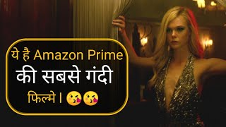 Top 10 Best Hindi Amazon Prime Movies  2020 | Best Amazon Prime Hindi Movies | 2020