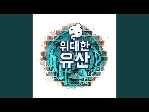 By my side (지칠 때면) (feat.Kim Jong Wan) (김종완) (of Nell)