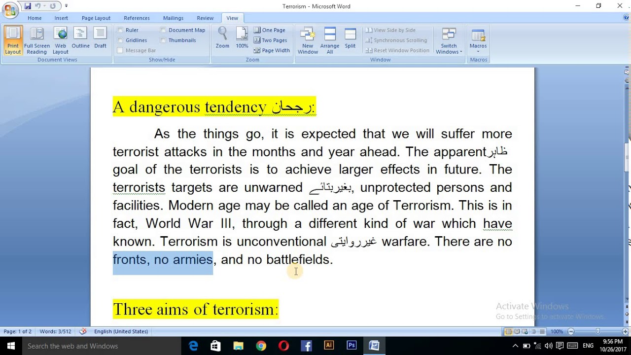 How To Write Essay On Terrorism For BA And BSc Students.