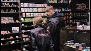 Специалисты администрации округа, полиции и Роспотребнадзора проверили табачные лавки  города