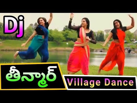 New Dj Songs  Dj Telangana Folk Songs Janapadalu Telugu Dj Songs  My Village Dence Jokes
