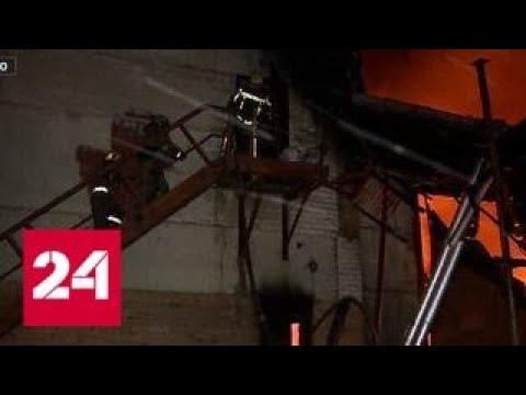 На территории швейного комбината в Иваново произошел крупный пожар - Россия 24