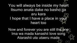 Cover images Utada Hikaru   First Love Lyric Japanese Version