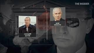 Путин доверил свой дворец управлять Тамбовской ОПГ! #Криминал #кремль #коррупция #расследование