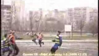 Орион 06 - ЛФК Атланты