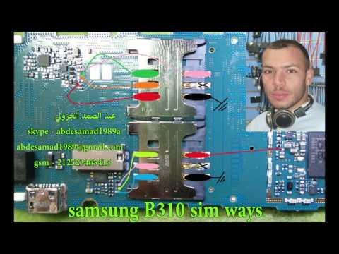 مسارات كارت سيم سامسونج samsung B310 sim yaws