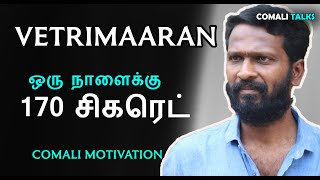 Vetrimaran - The Untold Story | Comali Motivational | Vetrimaaran | Comali Talks