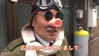 愛媛県復興支援動画「愛媛の道行く人々に聞いてみました!」 復興支援動...