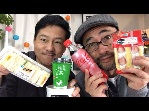 Family Mart Convenience Store Lunch LIVESTREAM