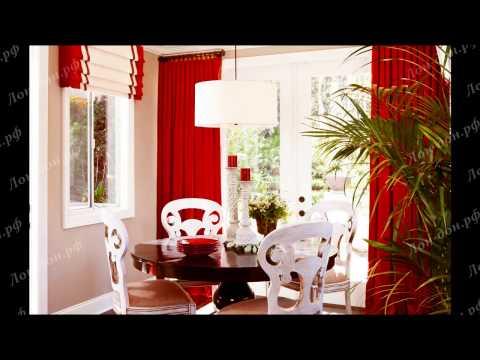 Красные шторы | Краткий обзор