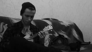 how to play emo (ukulele) part 1