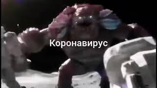 Короновирус covid-19 социальная реклама
