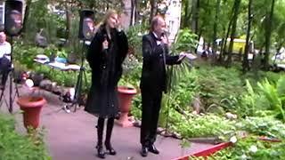 Песни Федоровского сада 15