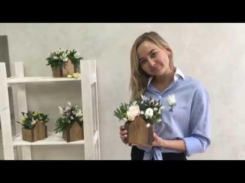 MY FLOWER - Отзыв МК - Надежда Бойко