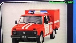 Fire truck. Overhead fire truck Togliatti and Volga - taxi. Utilities cars GAZ-24-01 Russian car