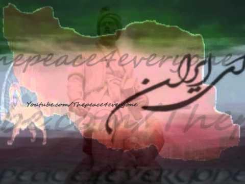 FERDOWSI - Iran    شاهنامه فردوسی : دریغ است  ~~  ایران ~~ ویران شود