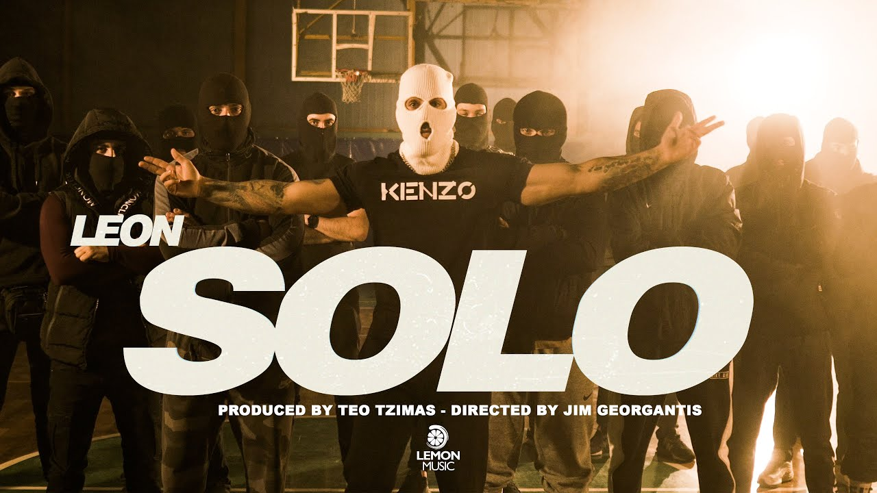 Download LEON - Solo | Official Music Video