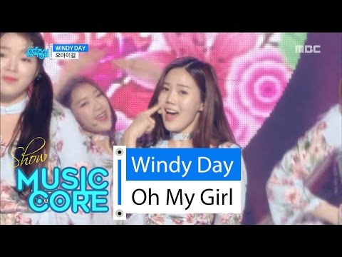 [HOT] OH MY GIRL - Windy Day, 오마이걸 - 윈디데이 Show Music core 20160625