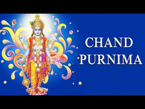 Chand Purnima Ki Kahani | चाँद पूर्णिमा | Chand Purnima Ki Katha | Chaitra Mah | चैत्र मास (चैत)