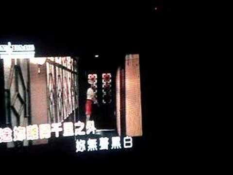 karaoke night - yip and i singing 千里之外 by jay chou