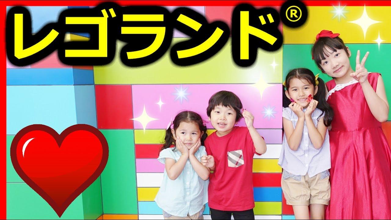 ☆「レゴランドへコラボおでかけ!」 HIMAWARIちゃんねるさん~前編~☆LEGOLAND® Japan 1☆