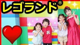 ★「レゴランドへコラボおでかけ!」 HIMAWARIちゃんねるさん~前編~★LEGOLAND® Japan 1★ thumbnail