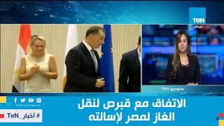 فيديو.. وزير البترول الأسبق يوضح أهمية نقل الغاز القبرصي إلى مصر