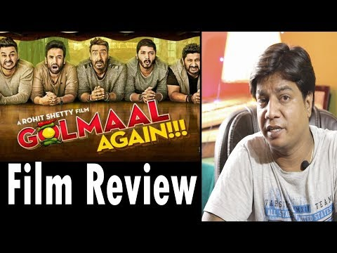 Full Movie Review | Golmaal Again | Ajay Devgan | Parineeti chopra